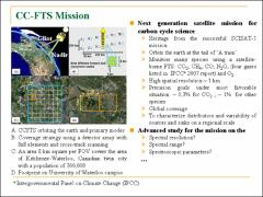 Thumbnail of GROUND-BASED SOLAR ABSORPTION STUDIES FOR THE CARBON CYCLE SCIENCE BY FOURIER TRANSFORM SPECTROSCOPY (CC-FTS) MISSION