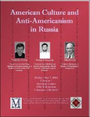 Thumbnail of American Culture and Anti-Americanism in Russia