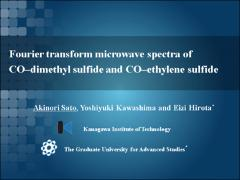 Thumbnail of FOURIER TRANSFORM MICROWAVE SPECTRA OF CO-DIMETHYL SULFIDE AND CO-ETHYLENE SULFIDE