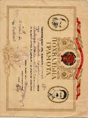Thumbnail of School certificate of achievement: Olha Balaban (nee Olha Rybachuk)