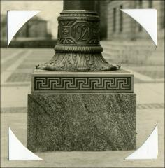 Thumbnail of Administration Building (Bricker Hall), The Ohio State University: Flag pole base detail