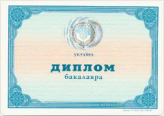 Thumbnail of Diploma: Bachelor's Degree in Finance (front and back): Lena Dyedukh