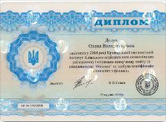 Thumbnail of Diploma: Specialist in Finance (front and back): Lena Dyedukh