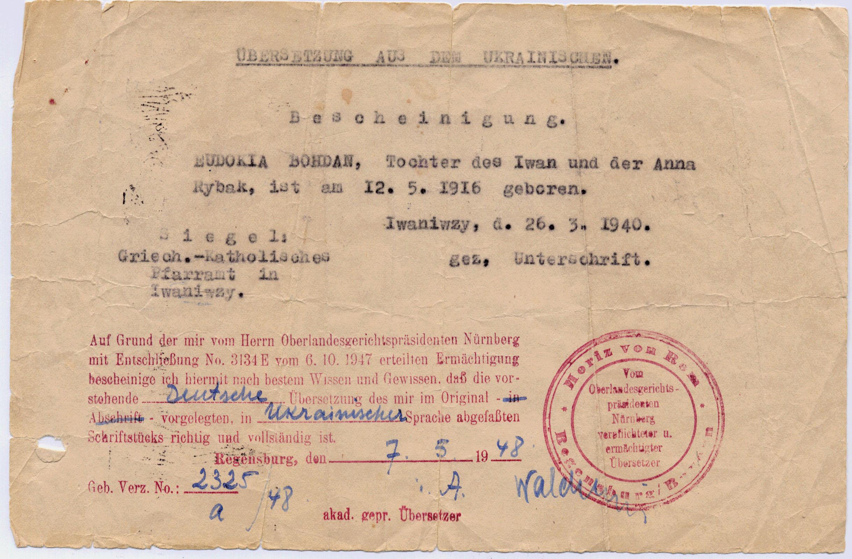 Certificate sophia eudokia shymkiw nee sophia eudokia bohdan thumbnail of birth certificate sophia eudokia shymkiw nee sophia eudokia bohdan aiddatafo Choice Image