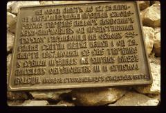 Thumbnail of Plaque at entrance