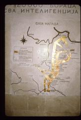 Thumbnail of Map of a battle between the Serbian and the Austro-Hungarian armies (WW I)