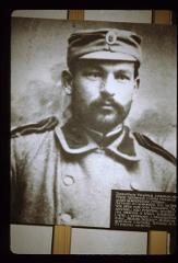Thumbnail of Photo of Captain Dimitrije Tucović, killed on the battlefield, November 10, 1914