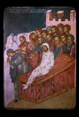 Thumbnail of Christ raises a widow's son (Hristos vaskrsava udovičinog sina)