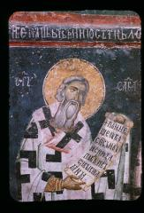 Thumbnail of St. Sava of Serbia (Sv. Sava Srpski)