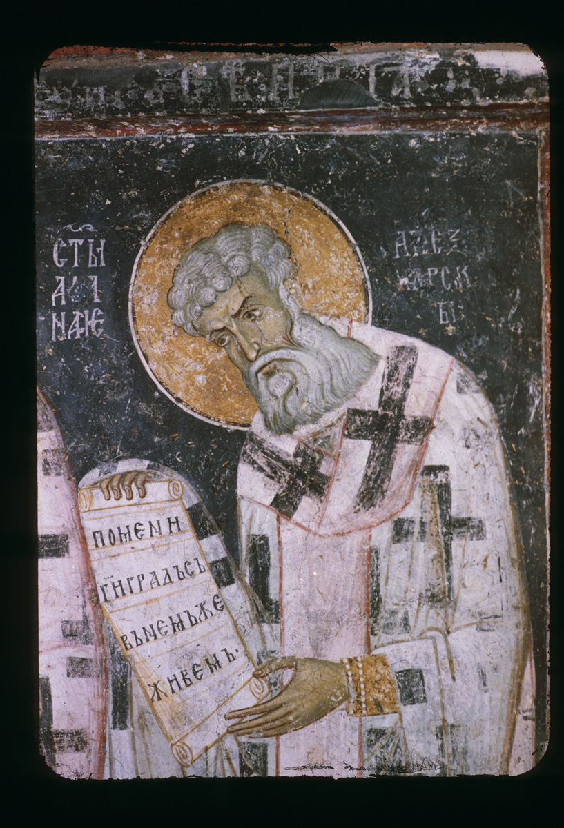 On athanasius of virginity alexandria