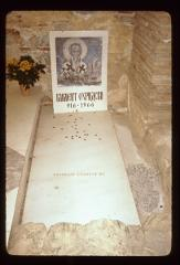 Thumbnail of The site of St. Kliment's original burial - St. Pantelejmon monastery