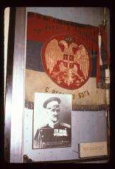 Thumbnail of WWI flag and photo of Mihajlo Živković, commander of Belgrade defence (1915)