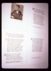 Thumbnail of Picture of Vuk Stefanović Karađić and the texts of several folksongs about the Kosovo battle