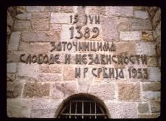 Thumbnail of The Kosovo monument -- text of the dedication