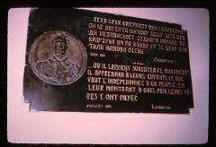 Thumbnail of Plaque in Serbian and French commemorating Alphonse de Lamartine's comments on Ćele kula