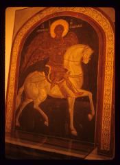 Thumbnail of Holy warrior (sveti ratnik) -- St. Mihail