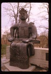 Thumbnail of A bronze statue (monument) of Prince Lazar on the grounds of his residence