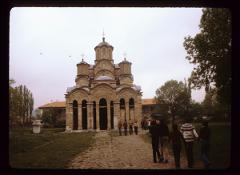 Thumbnail of Gračanica Monastery -- front view