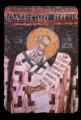 Thumbnail of St. Gregory the Theologian (Sv. Grigorije Bogoslov)