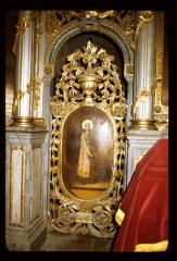 Thumbnail of Vrdnik monastery -- icon and altar doors