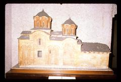 Thumbnail of Lesnovo Monastery of St. Archangel Michael -- model of the church