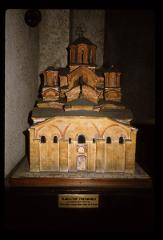 Thumbnail of Gračanica monastery -- model of a church