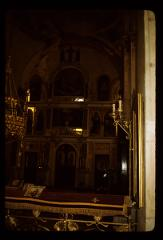 Thumbnail of Grgeteg monastery -- church interior