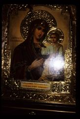 Thumbnail of Joanje Monastery, church interior -- The Theotokos with Child icon