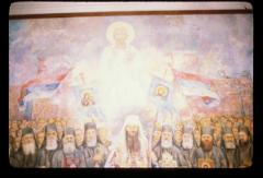 "Thumbnail of Chapel in the Patriarchate, interior (Patriaršijska Kapela, interijer) -- oil painting ""Vision to finish St. Sava Church"""