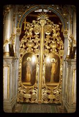 Thumbnail of Vrdnik monastery -- icons and altar doors
