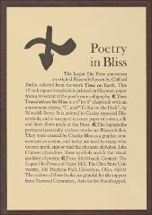Thumbnail of Poetry in Bliss