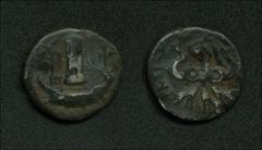 Thumbnail of SEXTUS POMPEY MAG. PIUS IMP. ITER – CR 511/4  (subvariety uncertain, coin struck off center and poorly preserved)
